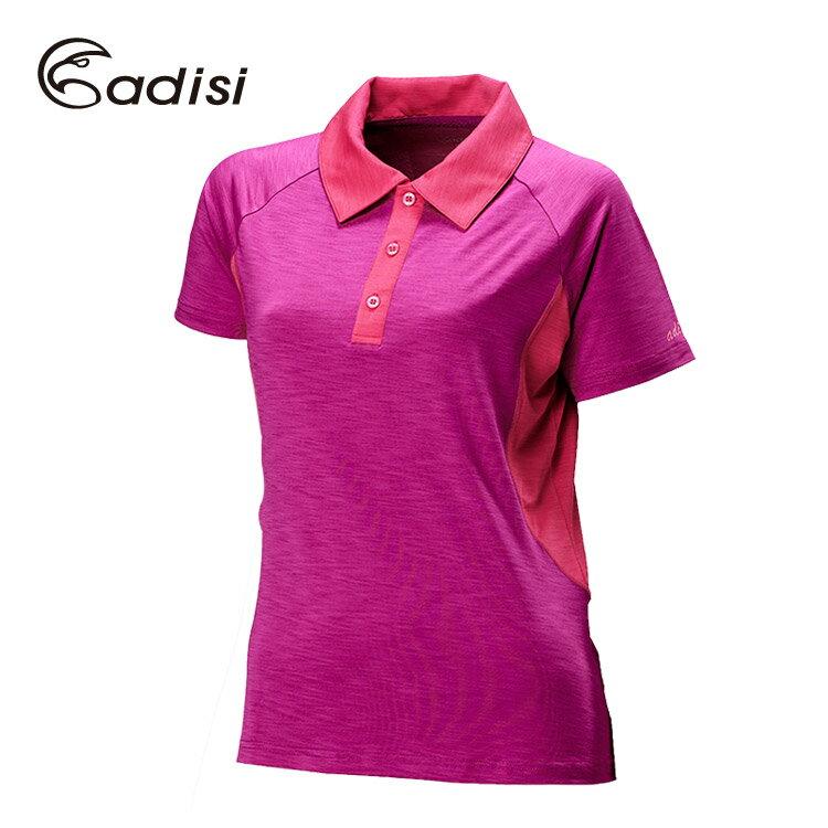 ADISI 女短袖HI-COOL吸濕快乾排汗POLO衫AL1511139 (S~2XL) / 城市綠洲專賣(乾爽舒適、伸縮彈性、機能性布料)
