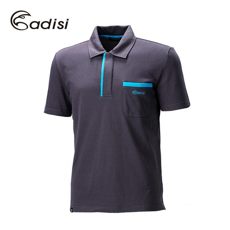 ADISI 男短袖長效吸濕排汗輕柔Sofidry POLO衫AL1511142 (S~3XL) / 城市綠洲專賣(抗起毛球、質輕、柔軟、易洗快乾)