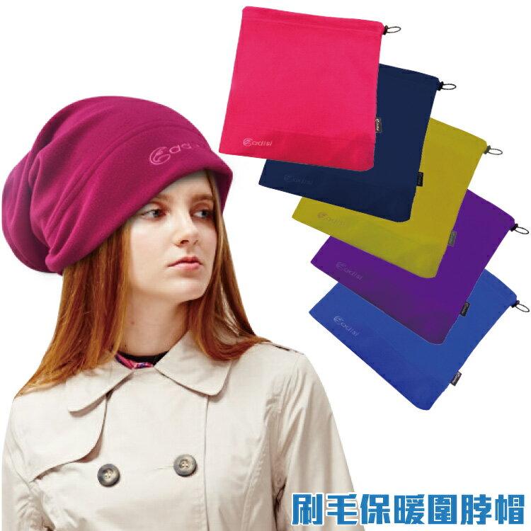 ADISI 刷毛保暖圍脖帽(小孩)AS15228 / 城市綠洲(圍巾 針織圍脖 透氣 舒適刷毛內裡)