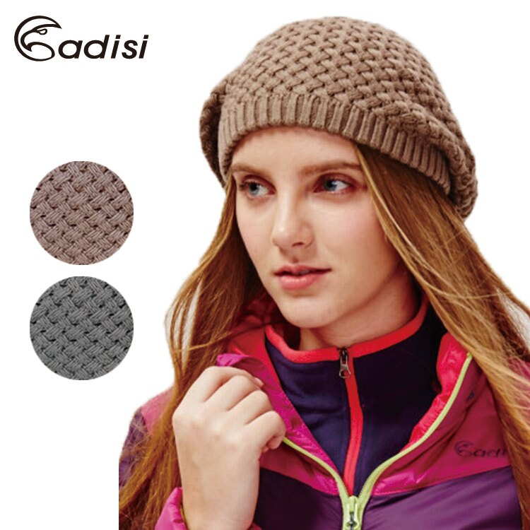 ADISI 美麗諾針織貝蕾保暖帽AS15231 / 城市綠洲(貝蕾帽 帽子 毛帽 毛線帽 保暖針織帽)