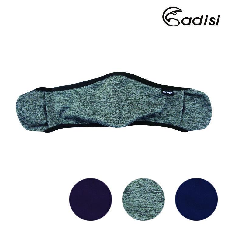 ADISI 防風保暖護耳口罩 AS15255 / 城市綠洲(二合一連耳口罩 防寒 秋冬必備)