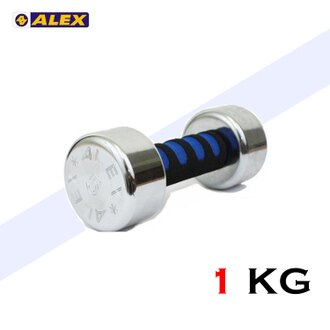 ALEX 新型泡棉電鍍啞鈴A-2001/城市綠洲(1KG.健身.重量訓練.肌肉.舉重)