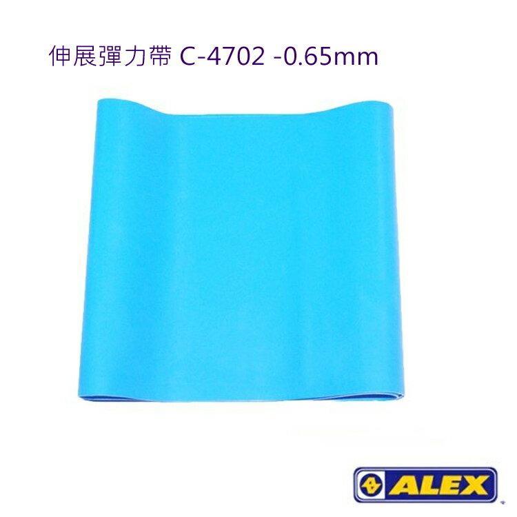 ALEX 伸展彈力帶C-4702/城市綠洲(藍0.65mm.瑜珈.彈力繩.健身拉力帶.超神奇彈力帶.彼拉提斯帶)