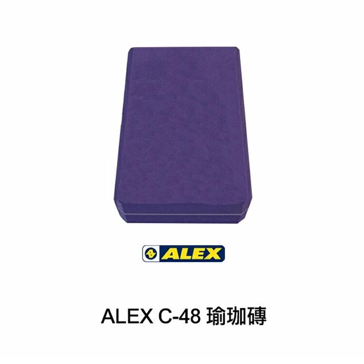 ALEX 瑜珈磚C-48/城市綠洲(硬度50.有氧運動.支撐)