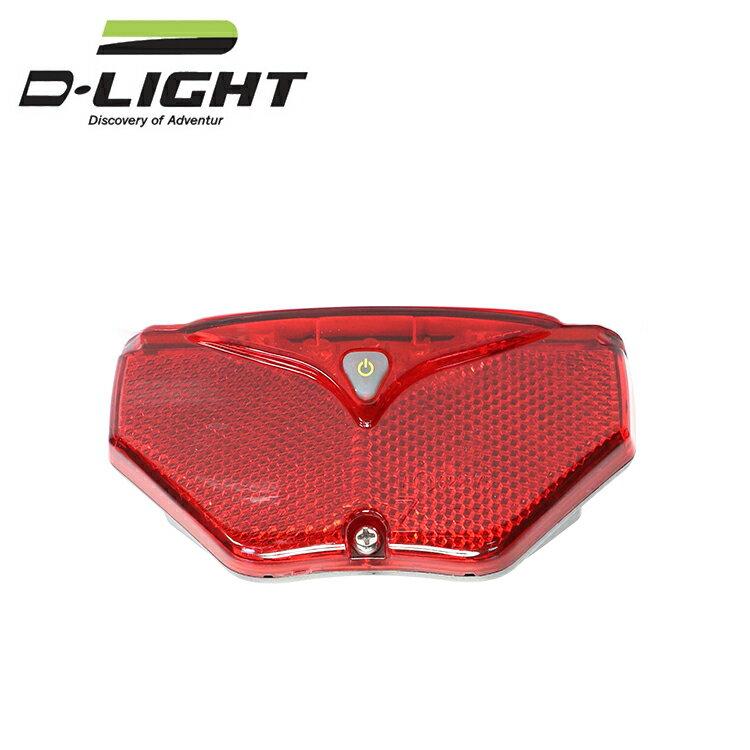 D-LIGHT 5顆LED紅光感應式貨架燈 CG-409R2/城市綠洲(車燈、後燈、貨架燈、自行車)