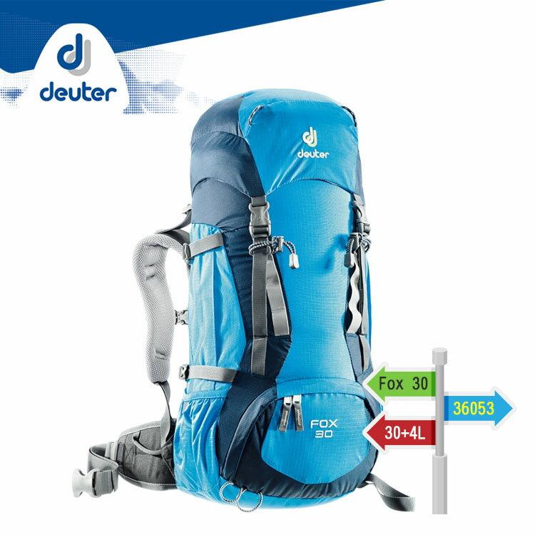 deuter Fox 30休閒旅遊背包36053 (30L+4L) / 城市綠洲 (登山背包.後背包,可放水袋)