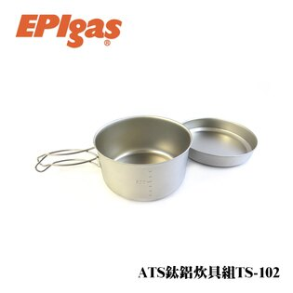 EPIgasATS鈦鋁炊具組TS-102城市綠洲(鍋子.炊具.戶外登山露營用品、鈦金屬)