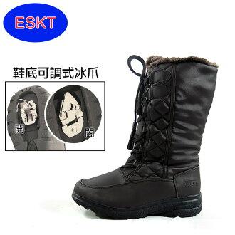 ESKT 女中筒雪鞋SN208/城市綠洲 (雪靴 防潑水 防雪 刷毛 麂皮 冰爪)