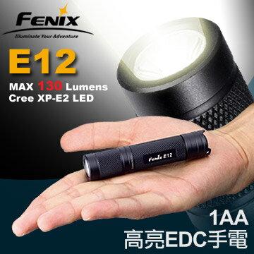 Fenix 高亮EDC手電筒 E12 XP-E2 黑色/透鏡/城市綠洲(照明、最高亮度130流明/IPX-8級防水、專業、狩獵)