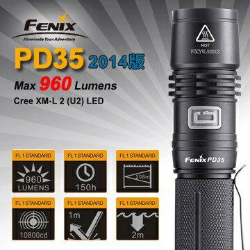 Fenix 戰術版手電筒 PD35 2014 黑/光杯/城市綠洲(照明、最高亮度960流明/IPX-8級防水、專業、狩獵)