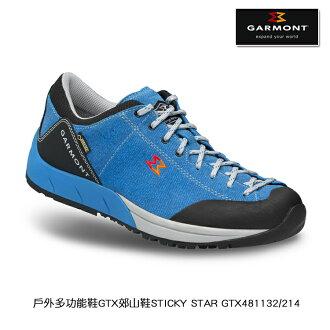 GARMONT 戶外多功能鞋GTX郊山鞋STICKY STAR GTX481132/214男款/城市綠洲(登山鞋、GORETEX、防水、黃金大底)