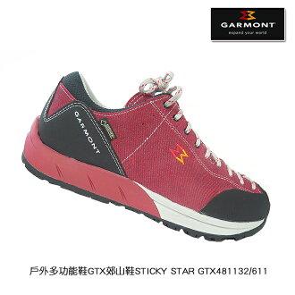 GARMONT 戶外多功能鞋GTX郊山鞋STICKY STAR GTX481132/611 女款/城市綠洲(登山鞋、GORETEX、防水、黃金大底)