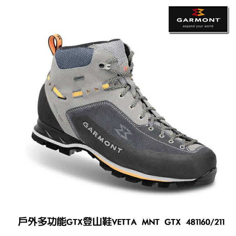 <br/><br/> GARMONT 戶外多功能GTX登山鞋VETTA MNT GTX 481160/211男款/城市綠洲(登山鞋、GORETEX、防水、黃金大底)<br/><br/>