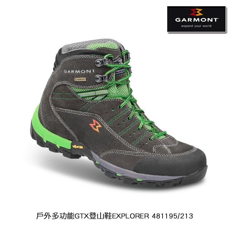 GARMONT 戶外多功能Gore-tex登山鞋EXPLORER 481195/213男款/城市綠洲(登山鞋、GORETEX、防水、黃金大底)
