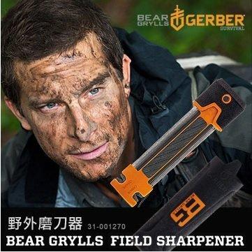 GERBER BEAR野外用磨刀器31-001270 / 城市綠洲 (貝爾 多功能刀 瑞士刀 萬用刀)