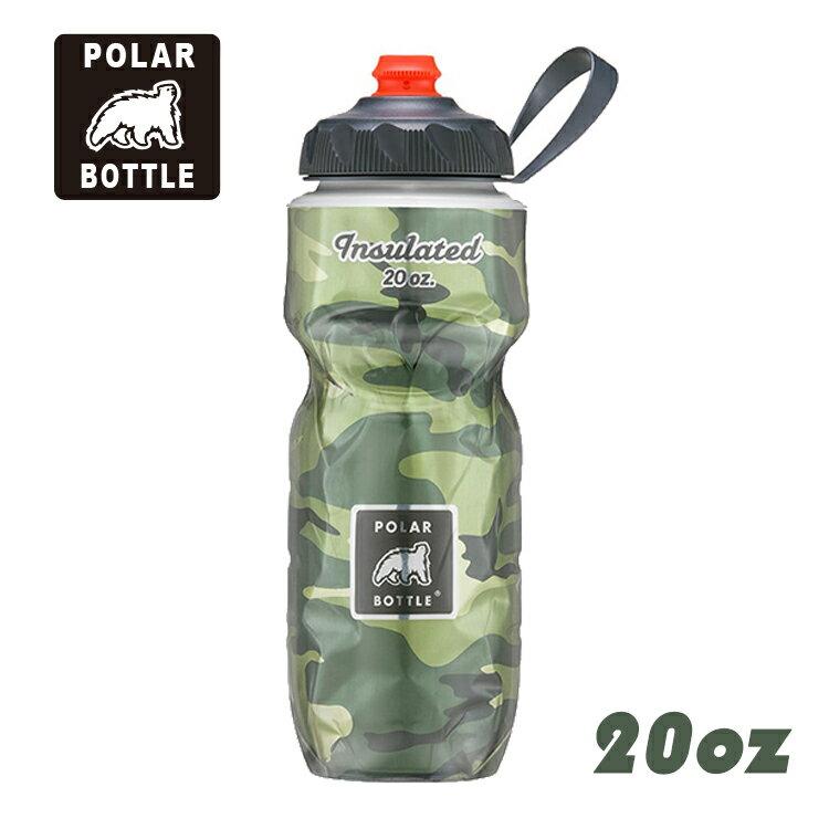 Polar Bottle 20oz噴射保冷水壺 Camo 迷彩系列   城市綠洲 保冷水壺、噴射水壺、單車水壺、自行車水壺