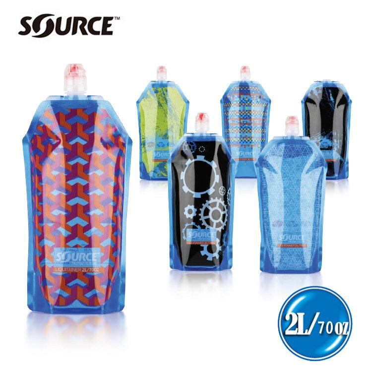 ~Source~輕便型抗菌水袋 2L  Liquitainer2025050202  混色不挑款  以色列