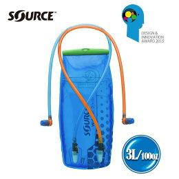 以色列SOURCE 雙管抗菌水袋 2061520103  /城市綠洲