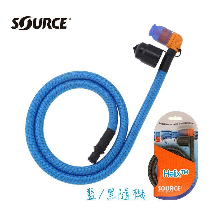 SOURCE 水袋吸水管 Tube Kit 2501500000  /  城市綠洲 (登山、路跑、自行車、水袋吸管) - 限時優惠好康折扣
