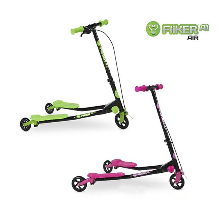 Y.Volution 雙翼搖擺車-入門款Y-A1/城市綠洲(滑板車.騎乘工具.雙踏板.肌肉發展.五歲以上兒童)
