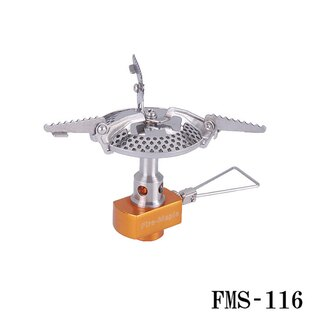 Fire-Maple 火楓 戶外露營瓦斯爐(一體式)FMS-116/攜帶式、輕量、登頂爐、攻頂爐、登山露營郊遊戶外