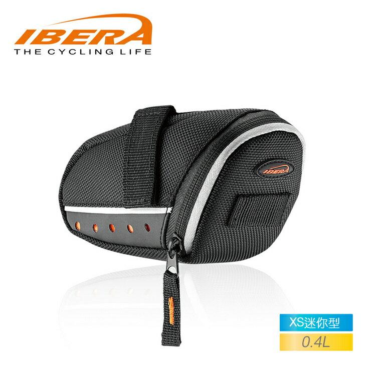 IBERA 座墊袋XS IB-SB13 / 城市綠洲(台灣製造.輕量化.自行車.腳踏車.反光條.防潑水)