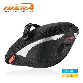 IBERA EVA無扣具座墊袋IB-SB9(L) / 城市綠洲(台灣製造.輕量化.自行車.腳踏車.反光飾條)