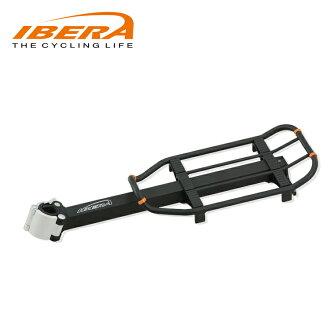 IBERA 折疊車用貨架IB-RA6 / 城市綠洲(台灣製造.輕量化.自行車.腳踏車.快拆)