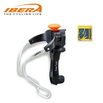 IBERA 調整水壺架IB-BC4(可伸縮) /城市綠洲(台灣製造.輕量化.自行車.腳踏車)