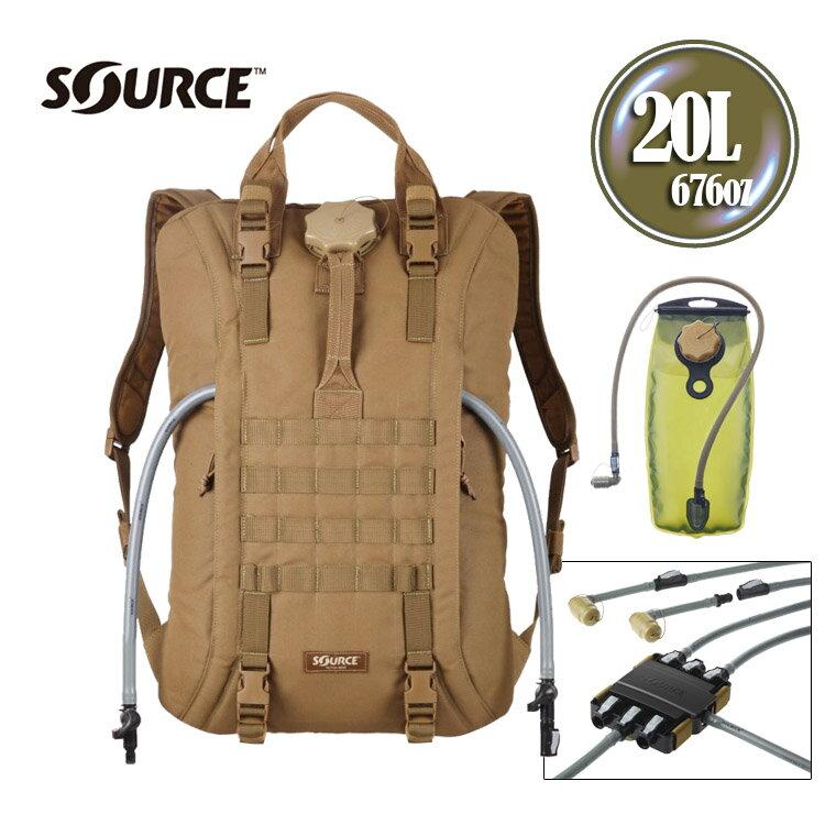 Source AquaSource軍用水袋 20L / VHS /UTA 4020230220 狼棕色 /城市綠洲(以色列原裝進口)