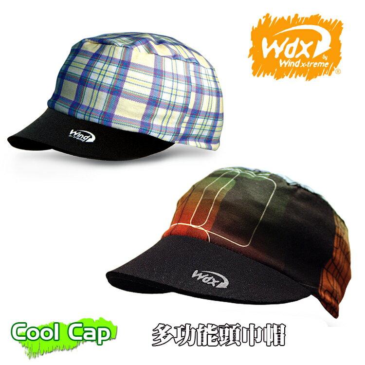 Wind x-treme 多功能頭巾帽-COOLCAP / 城市綠洲 (西班牙品牌、帽子、遮陽帽、防紫外線)