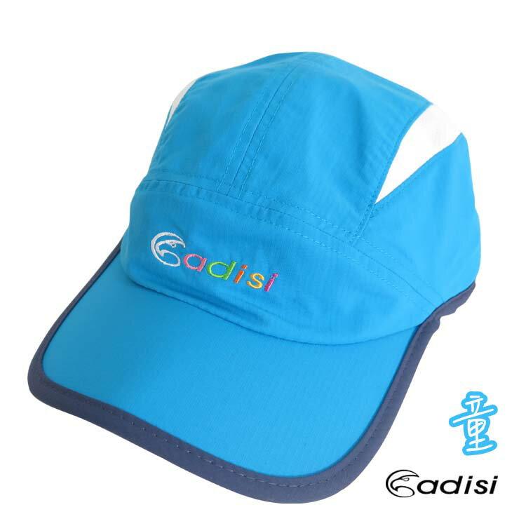 ADISI 兒童UPF30+吸排反光球帽 AS14089/城市綠洲專賣(鴨舌帽.遮陽帽.休閒帽.運動帽)