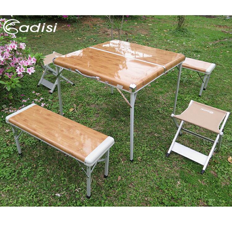 ADISI 竹風家庭休閒組合桌椅AS15043/城市綠洲專賣(戶外露營.折合桌.收納桌子.野外休閒桌椅)