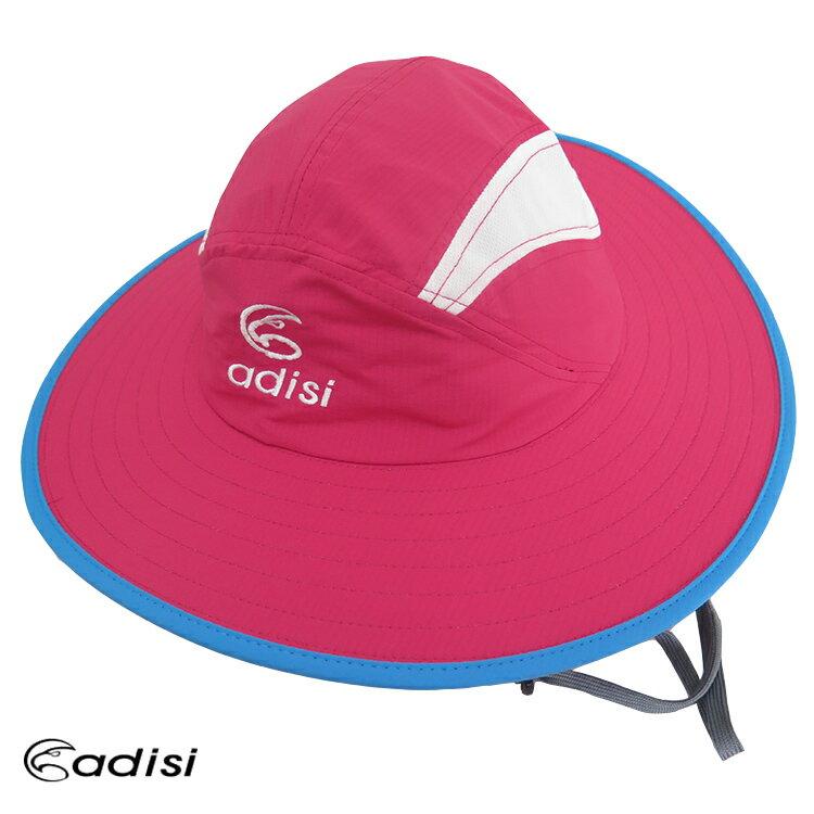 ADISI UPF30+吸排大盤帽AS14088 /城市綠洲(大盤帽、吸濕排汗、圓盤帽、遮陽帽)