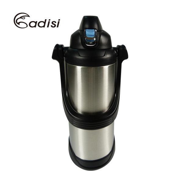 ADISI 不鏽鋼旅遊保溫壺AS14112 /城市綠洲 (水壺.水瓶.保溫瓶)