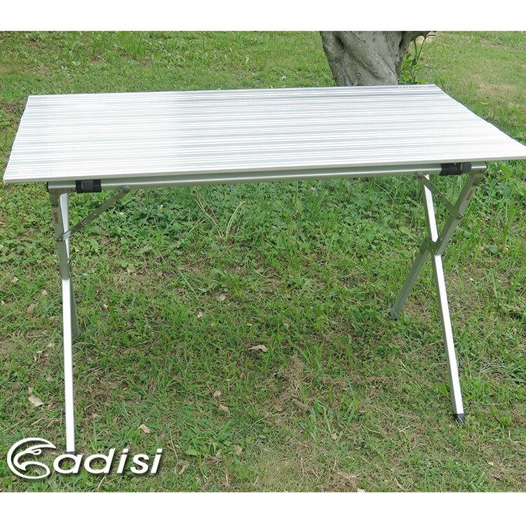 ADISI 四人鋁捲桌AS17032 / 城市綠洲 (便攜、戶外露營、輕巧、鋁合金材質)