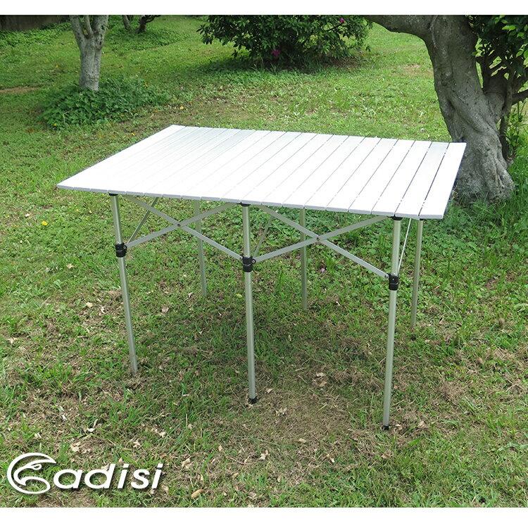 ADISI 六人鋁捲桌AS15076 / 城市綠洲 (銀色、便攜、戶外露營、輕巧、鋁合金材質)