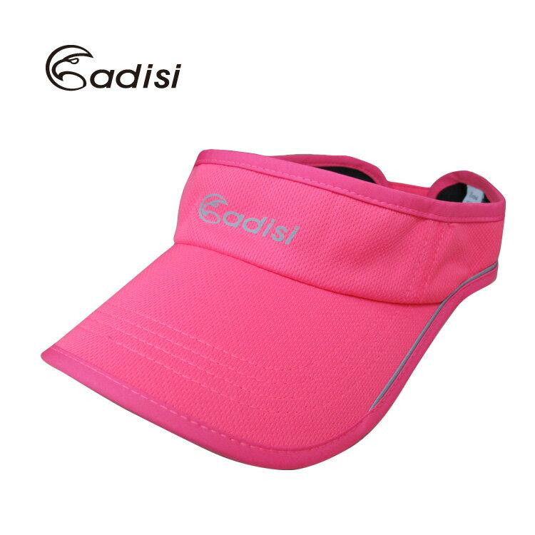 ADISI 反光吸濕排汗抗UV空心帽AS15023 / 城市綠洲 (遮陽帽.休閒帽.帽子)