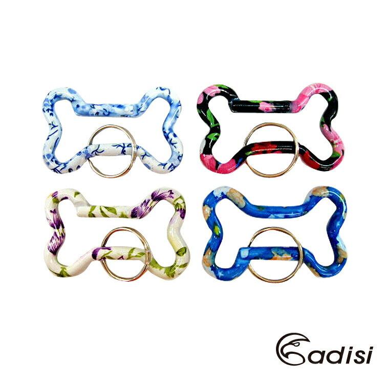 ADISI 6mm狗骨頭鋁鈎環AS10035 / 城市綠洲專賣(鑰匙圈.背包鉤環.吊環.露營登山)