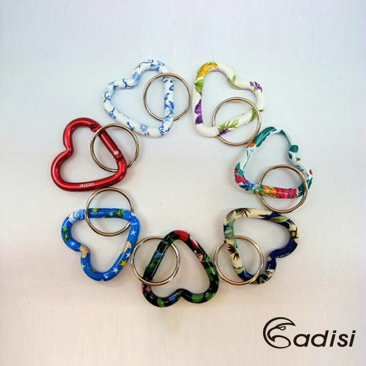 ADISI 5mm(小)心型鋁鈎環AS10069 / 城市綠洲專賣(鑰匙圈.背包鉤環.吊環.露營登山)