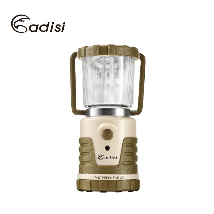 【ADISI】 LED多段式營燈AS15021 (MAX250流明) / 城市綠洲專賣(LED燈.夜燈.手電筒.露營燈)