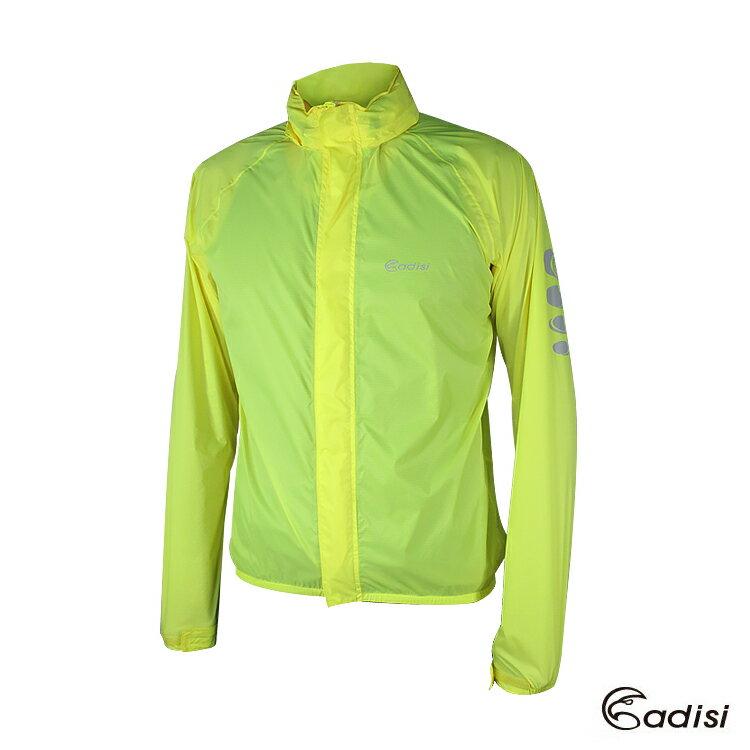 ADISI 防水透氣自行車外套AJ1411104 /城市綠洲(單車外套、抗UV、防水、抗紫外線)