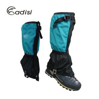 ADISI 3-Layer通用型防水透氣綁腿AS15004 / 城市綠洲(登山綁腿.登山露營用品)