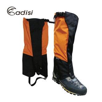 ADISI 3-Layer專業款防水透氣綁腿AS15005 / 城市綠洲(登山綁腿.登山露營用品)