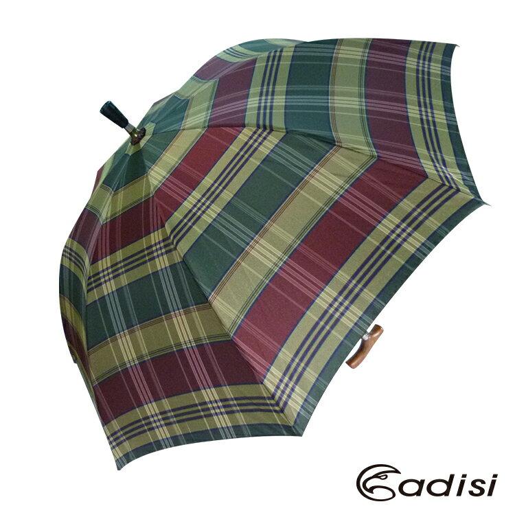 ADISI 登山拐杖傘 AS14138 城市綠洲^(雨傘、抗風、登山杖、行走方便、旅遊、健