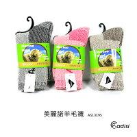 保暖配件推薦襪子推薦到ADISI 美麗諾羊毛保暖襪AS13195/城市綠洲專賣 (排汗襪.長襪.反折襪.反褶襪.毛襪.登山襪.羊毛襪)就在城市綠洲推薦保暖配件推薦襪子