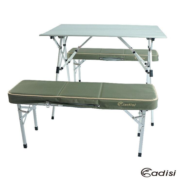 ADISI 四人輕便組合桌椅AS14074 / 城市綠洲 (便攜、戶外露營、輕巧、鋁合金材質)