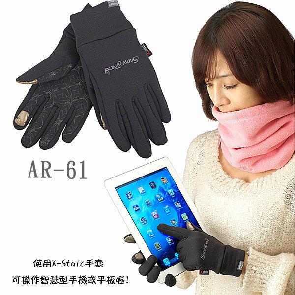 Snow Travel 美國Power Stretch觸控式手套AR-61/城市綠洲 (雪之旅.保暖手套.男女保暖手套.銀纖維)