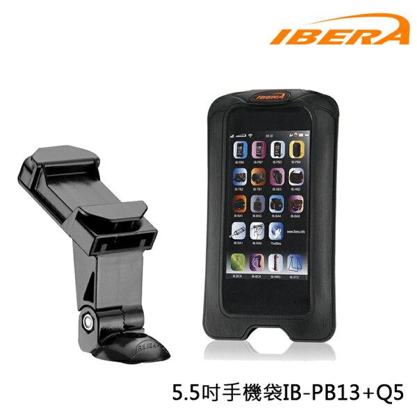 IBERA5.5吋手機袋IB-PB13+Q5城市綠洲(台灣製造.輕量化.自行車.腳踏車.透明觸碰屏.附扣具)