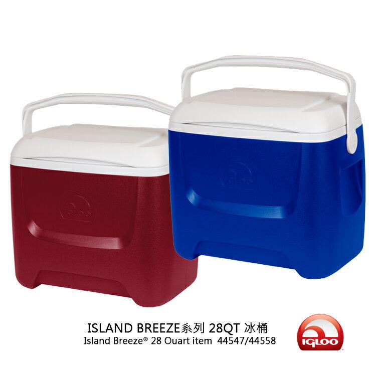 IgLoo ISLAND BREEZE系列28QT冰桶44547.44558/城市綠洲專賣(保鮮、保冷、美國製造、戶外露營、旅遊、釣魚)